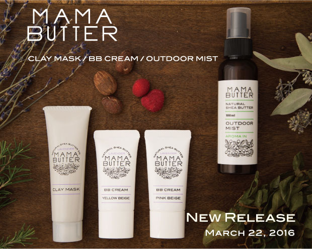 MAMA BUTTER CLAY MASK/BB CREAm/OUTDOOR MIST New release March 22, 2016