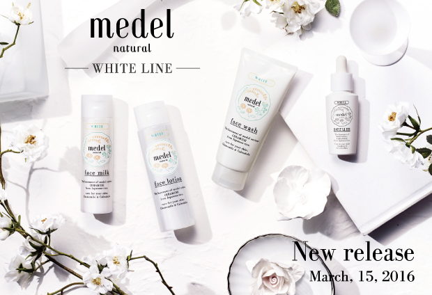 medel natural -WHITE LINE- new release March 15,2016