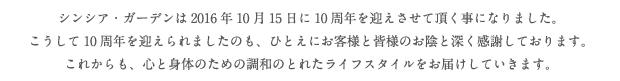 ビーバイイー ニューリリース 2016/8/17配信