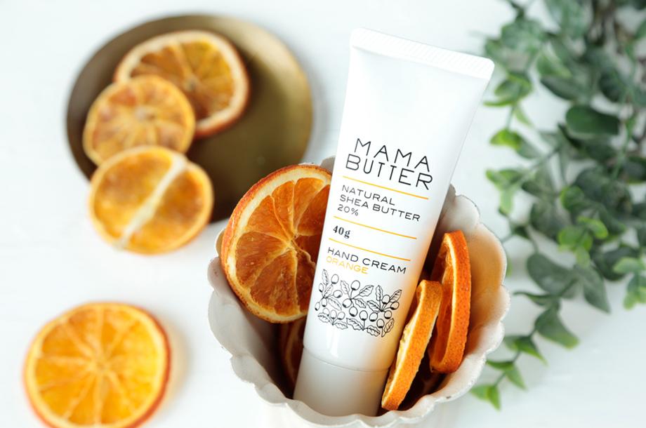 天然オレンジが香るハンドクリーム新発売