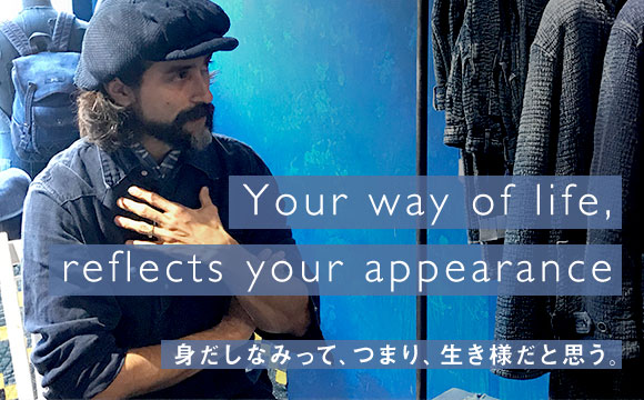 Your way of life, reflects your appearance 身だしなみって、つまり、生き様だと思う。